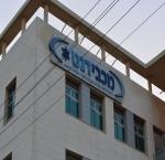 מרפאות שיניים בתל אביב מכבידנט אסותא