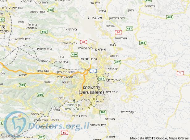 מרפאת שיניים בירושלים