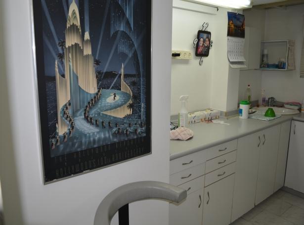 מרפאת שיניים ראשלצ