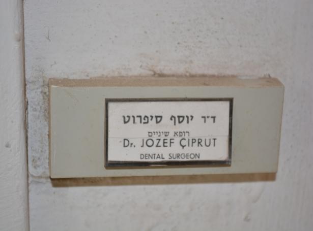 סיפרוט יוסף טלפון